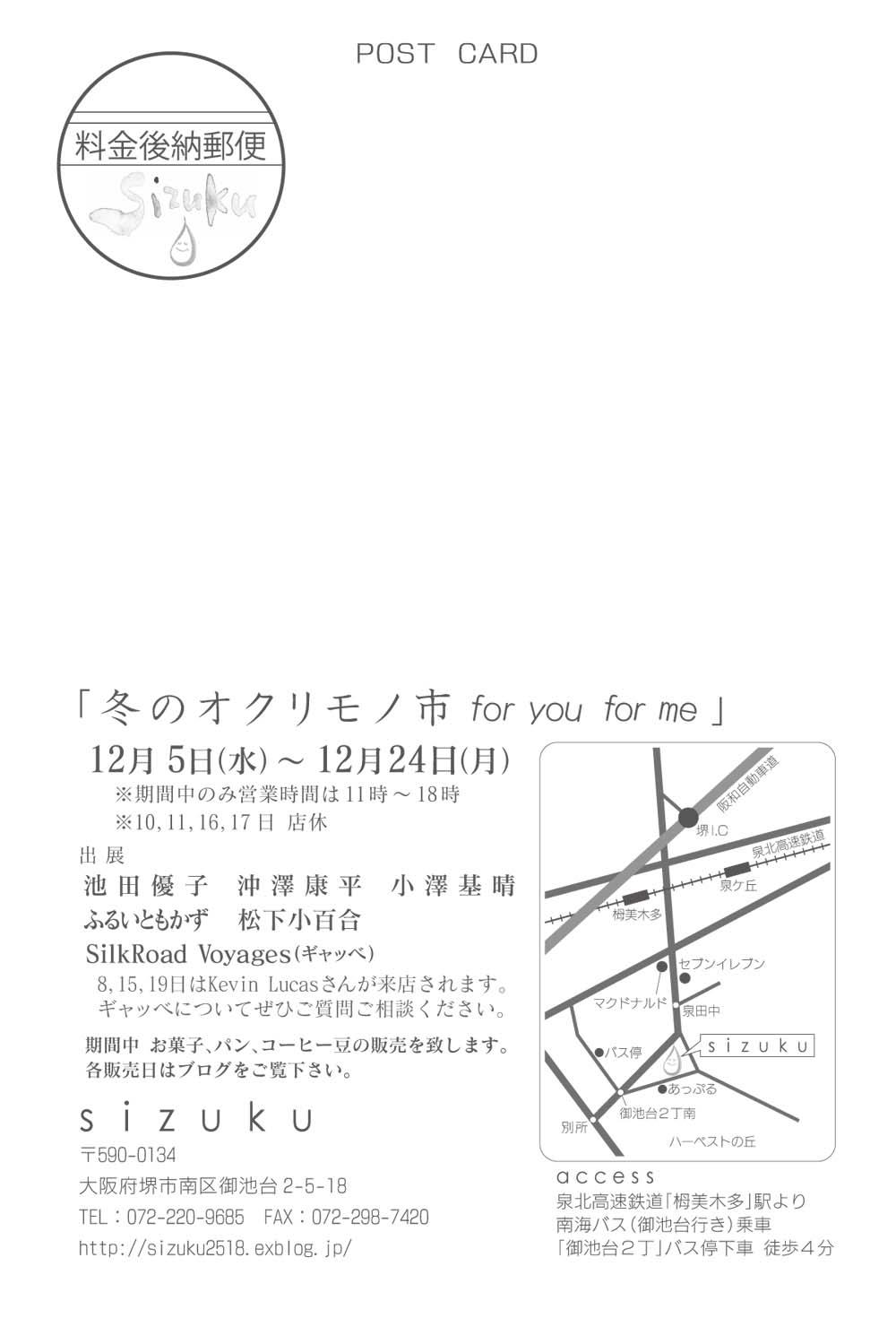 f0003788_19432783.jpg