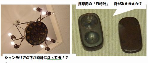c0107402_13451016.jpg