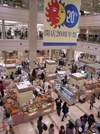 「食の湘南スタイルフェア」開催中。_c0266303_2112597.jpg