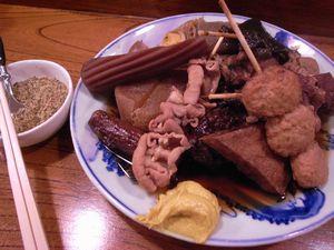 静岡おでん。_c0266303_2113635.jpg