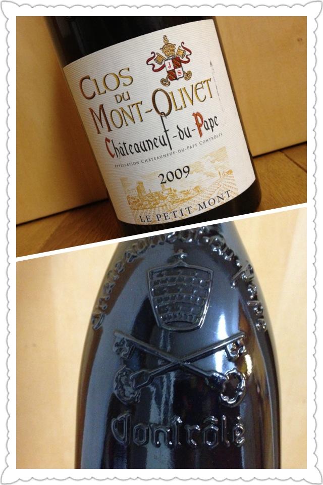 阪神のワイン販売と私的なワイン会 ラトゥ-ル_a0194908_233550.jpg