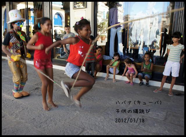 キューバで縄跳びに挑戦_b0019313_16504965.jpg