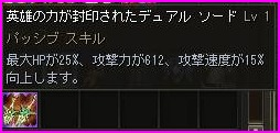 b0062614_1152550.jpg