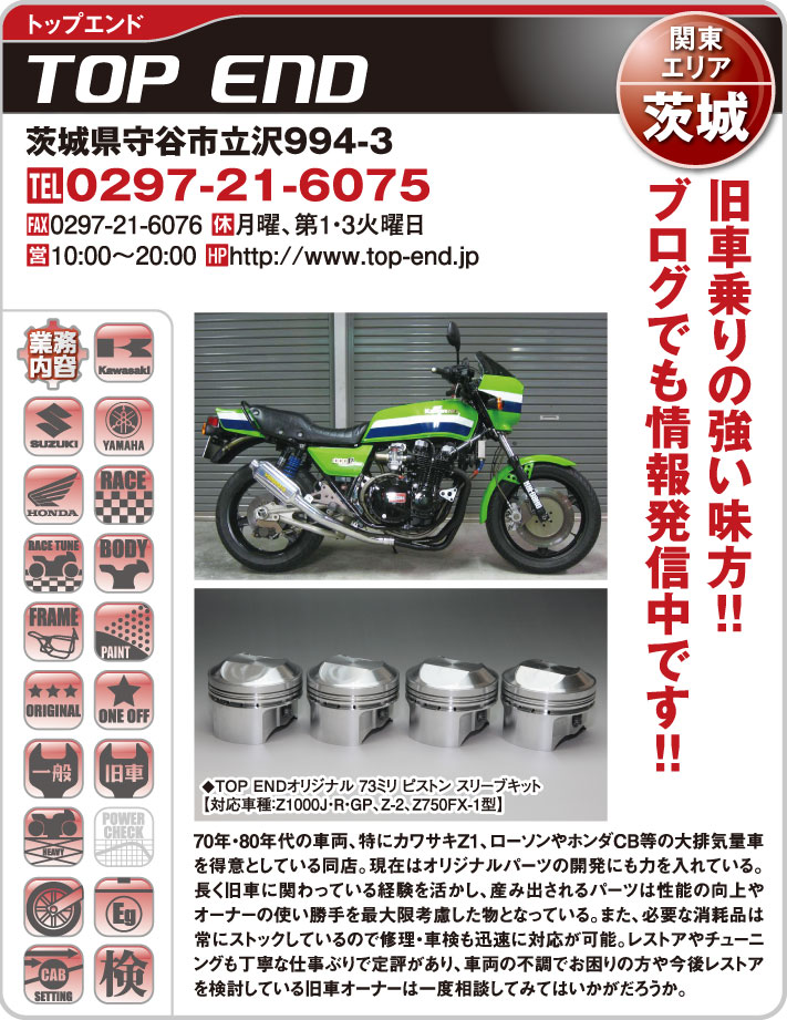 f0231916_3401698.jpg