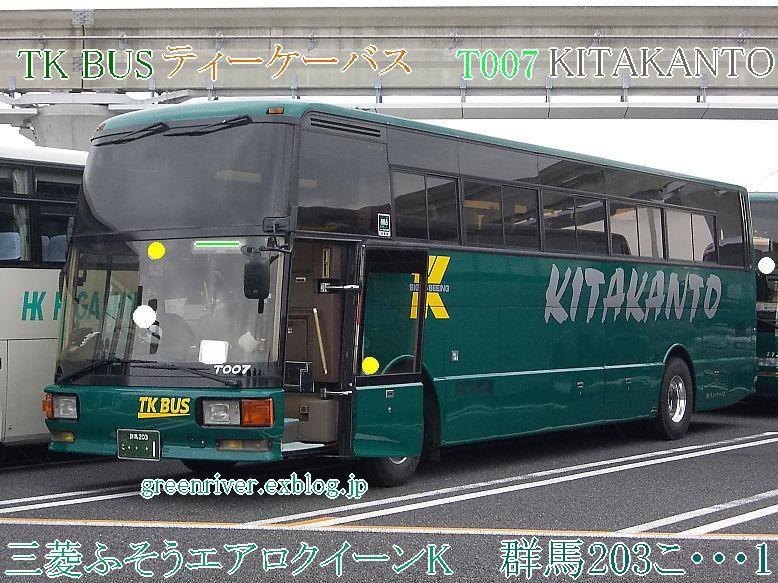 ティーケーバス 群馬203こ1_e0004218_20334323.jpg