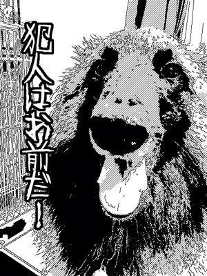 意味不明漫画_e0192921_1756386.jpg