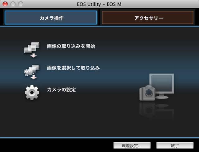 f0174521_1637403.jpg