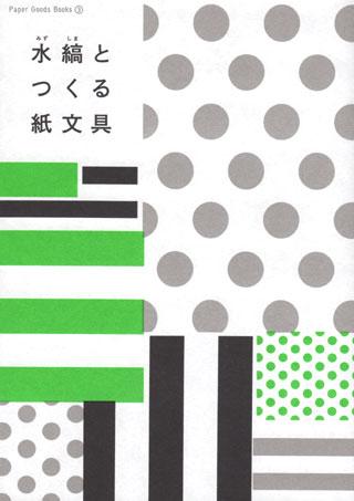 b0035326_14191190.jpg