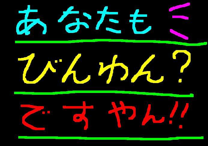 f0056935_19495842.jpg