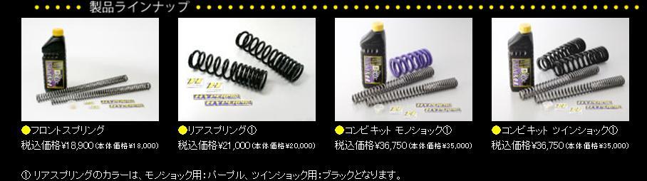 f0056935_20255363.jpg