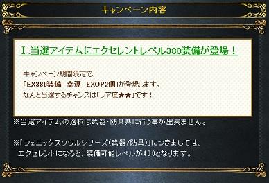 b0184437_14103066.jpg