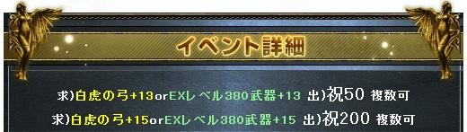 b0184437_15114047.jpg
