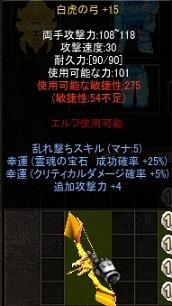 b0184437_15254560.jpg