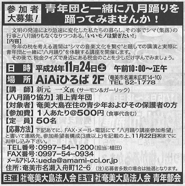 f0223844_737353.jpg