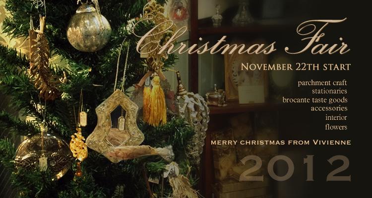 クリスマスフェア2012 本日よりスタートです。_e0291354_8291618.jpg