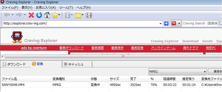 b0186959_19564073.jpg