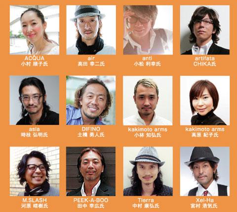 【brace】ミルボンDesignersAbility in Osaka 今里店土橋がコミュニケーション部門で受賞!_c0080367_1610546.jpg
