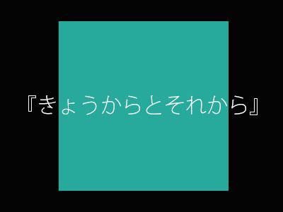 b0202985_128454.jpg