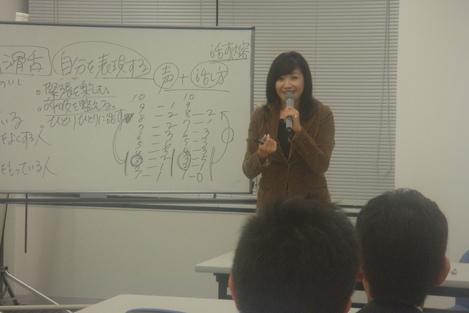【11月17日(土)、24日(土)、12月16日(日)、『リーダーに必要な話し方』(東京)】開催します!_e0142585_13415097.jpg
