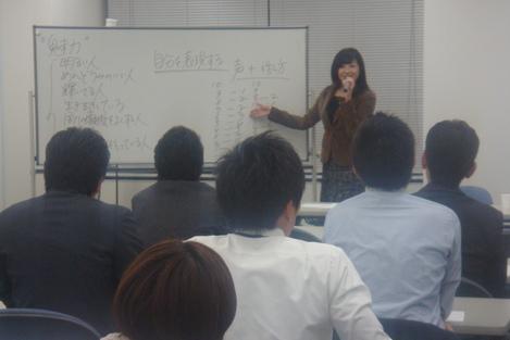 【11月17日(土)、24日(土)、12月16日(日)、『リーダーに必要な話し方』(東京)】開催します!_e0142585_13421468.jpg