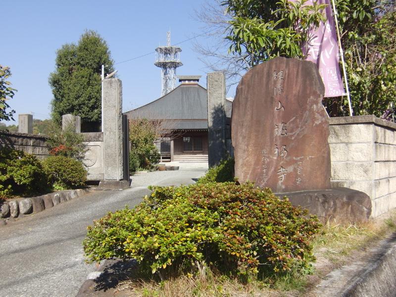 まず、初めに竜福寺に立ち寄る。時宗の寺院で、創建は1298(永仁6)年... 畑・釣り・読書、暮