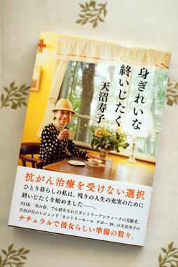 最後の新刊_d0167088_1520386.jpg