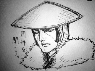 最強守護霊伝説 ~守護霊ゴルゴマタギ武勇伝~_f0168392_22472417.jpg