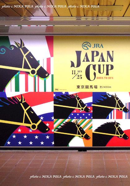 ジャパンカップ_b0164803_16563167.jpg
