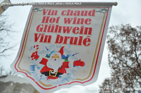 クリスマスマーケット_b0164803_1659547.jpg