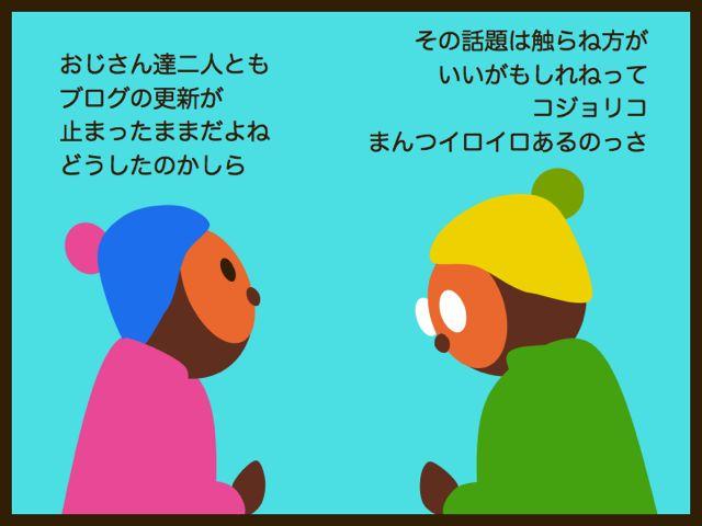 b0232704_13193576.jpg