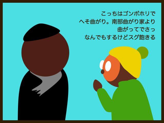 b0232704_13211919.jpg