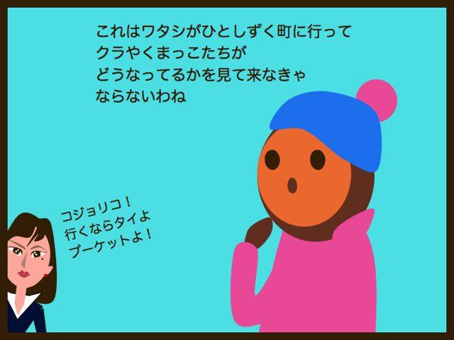 b0232704_1322193.jpg