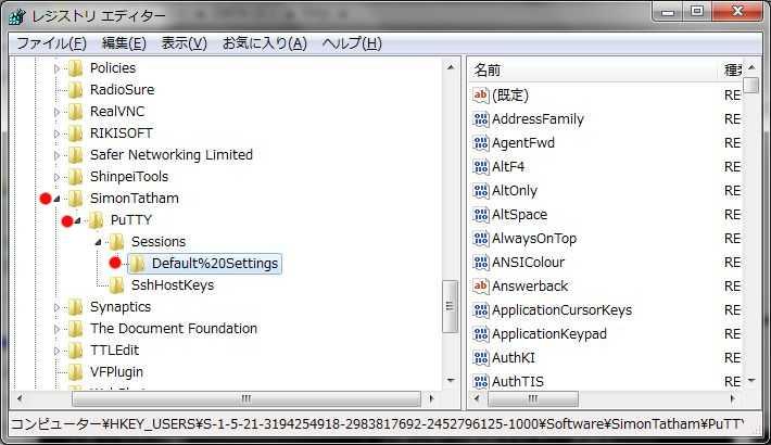Putty を SUSE Linux で使う場合のちょっとした変更点_a0056607_15484440.jpg