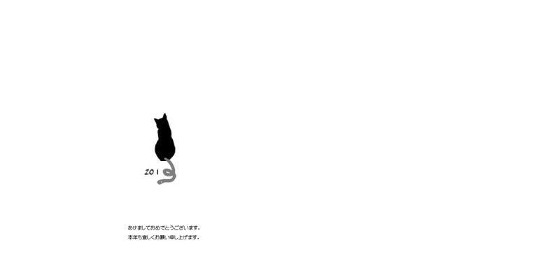 f0177409_1457233.jpg