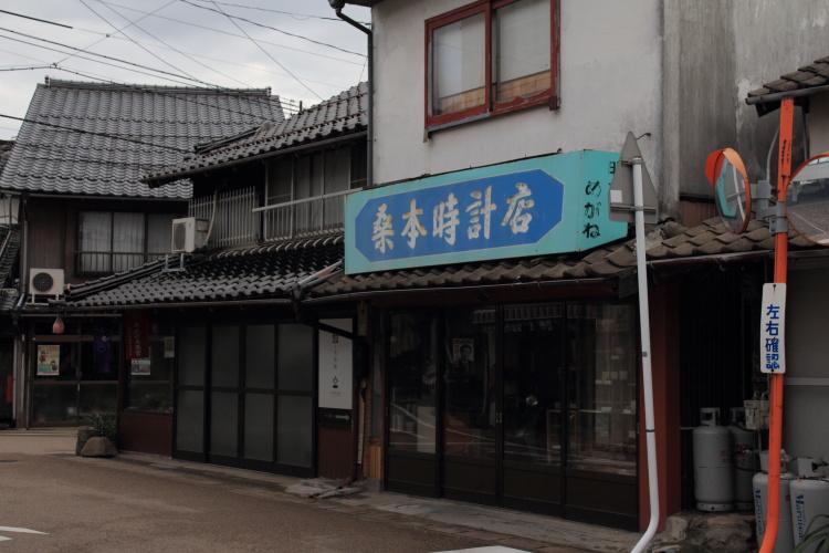 出雲市大社町  昭和な時計店_b0061717_22431781.jpg