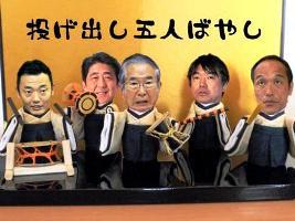 ぴーひょろりん_a0043520_0403441.jpg