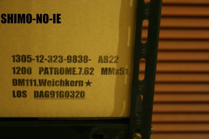 d0248720_20265151.jpg