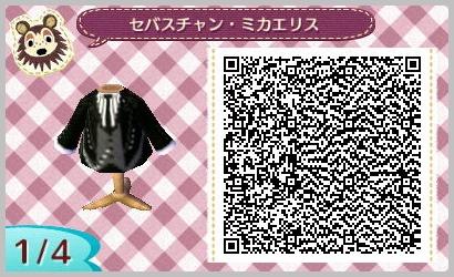 b0061023_19413698.jpg