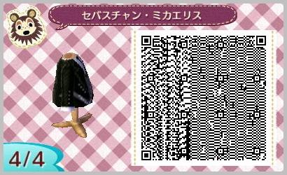 b0061023_19413761.jpg