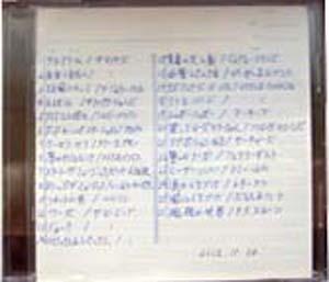 f0227323_1931048.jpg