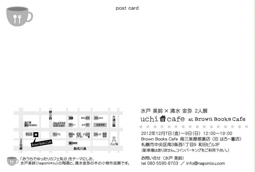 f0028431_16451996.jpg