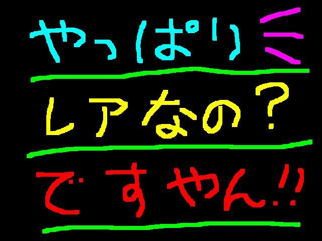 f0056935_18102682.jpg