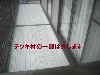f0031037_19114864.jpg