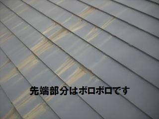 f0031037_19115397.jpg
