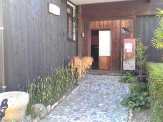 広島でお正月飾り教室 _c0121339_16293793.jpg