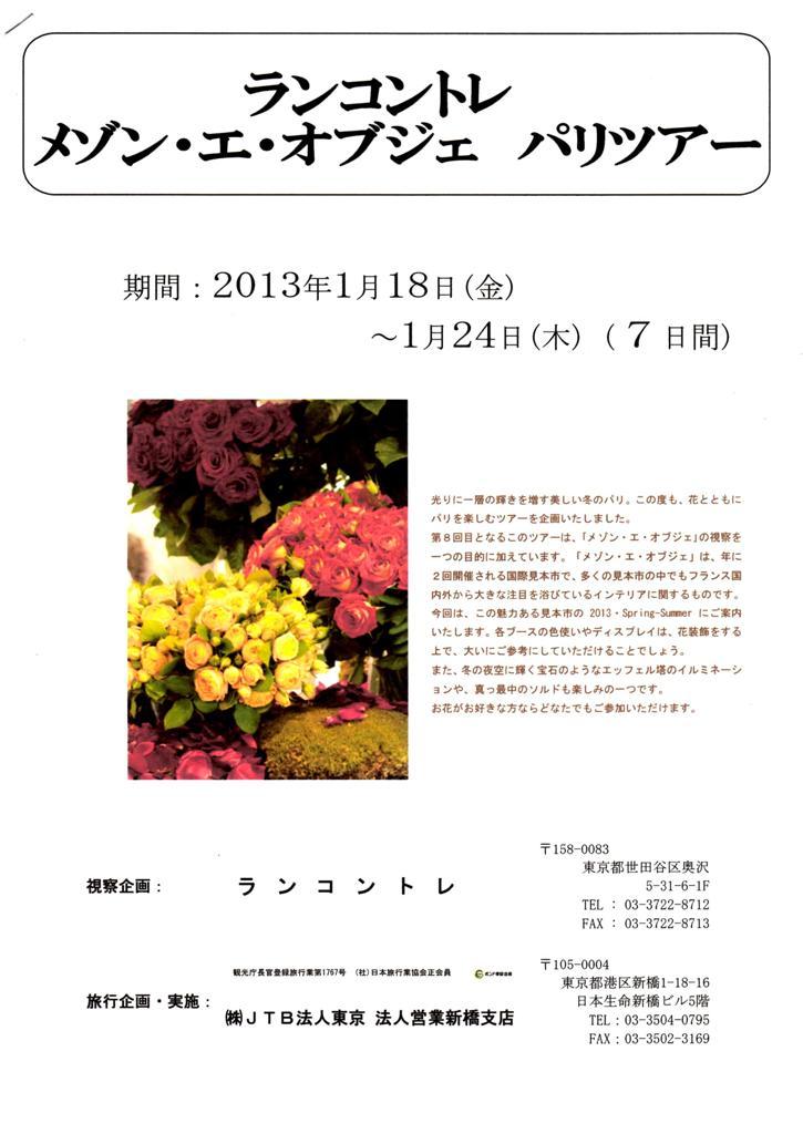 d0203649_18184098.jpg