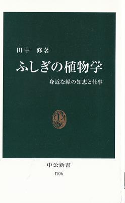 b0193252_19233988.jpg