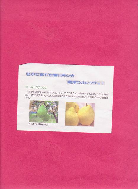 f0208760_17522188.jpg