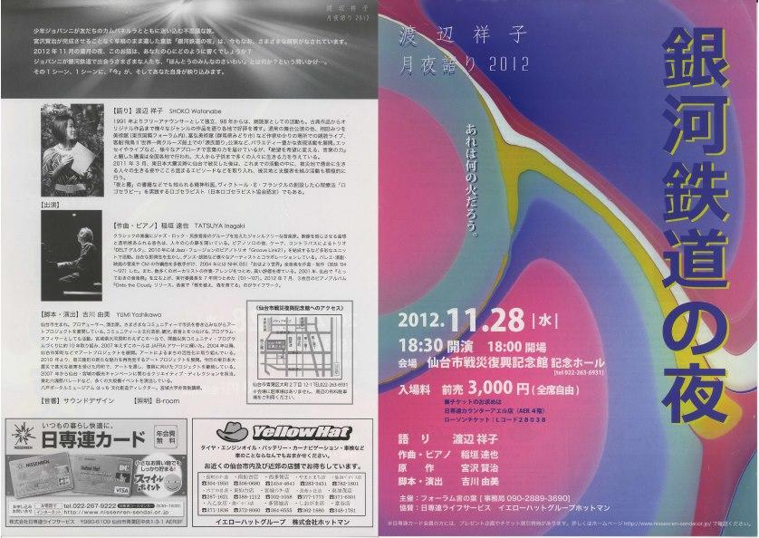 f0232560_108322.jpg