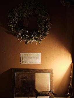 fbomb(フボー)さんの植物たち[2]_f0226293_8131484.jpg